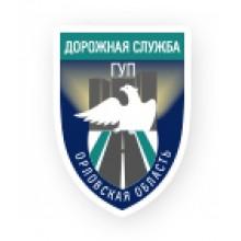 «Дорожная служба» город Орел