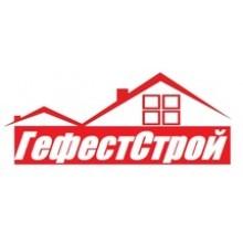ООО «ГефестСтрой» город Орел